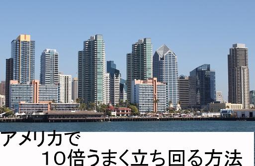 アメ10ブログ タイトル変更