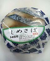 (From http://blog.kochan.com)