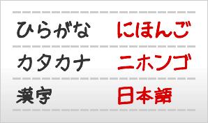 日本語を教える*日本を伝える (家庭教師編-Vol.1)