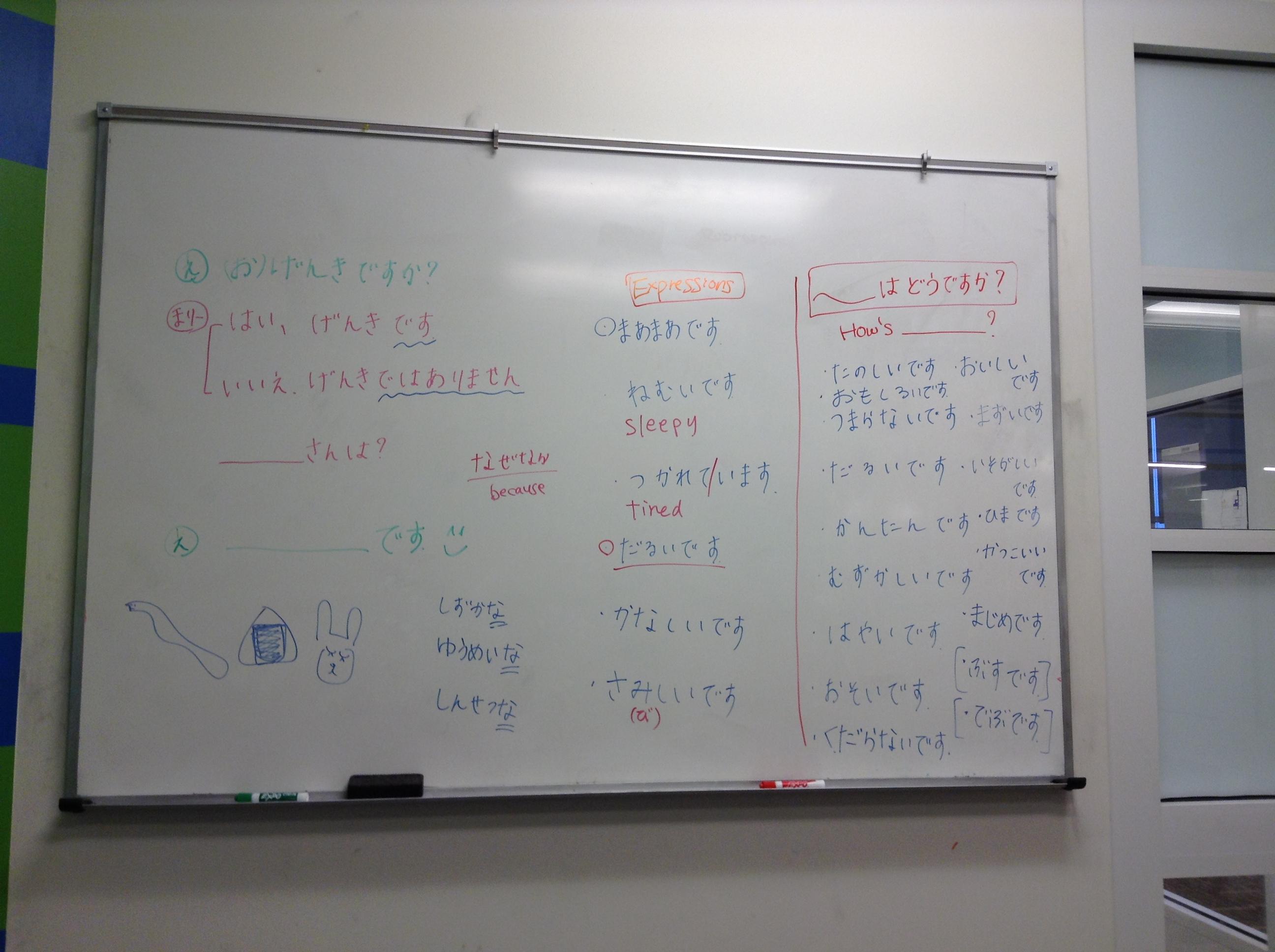 日本語を教えてみる!!(中西部で日本語教師)