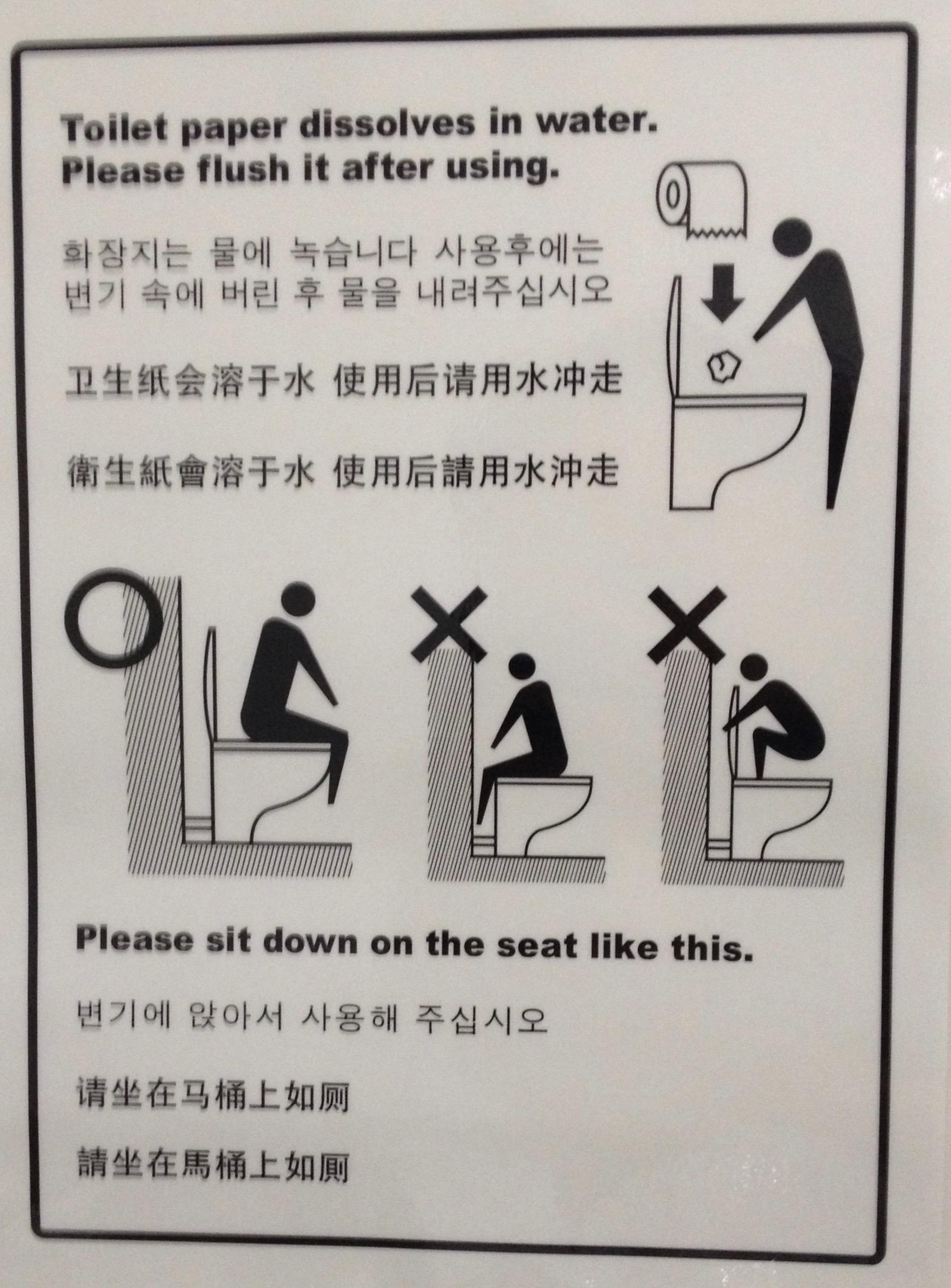 アメリカのトイレは不衛生?